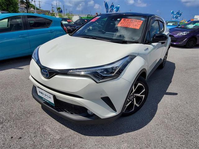 沖縄県の中古車ならC-HR HV G