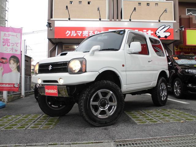 沖縄県那覇市の中古車ならジムニー XG リフトアップ 社外アルミ ラテラルロッド 社外マフラー