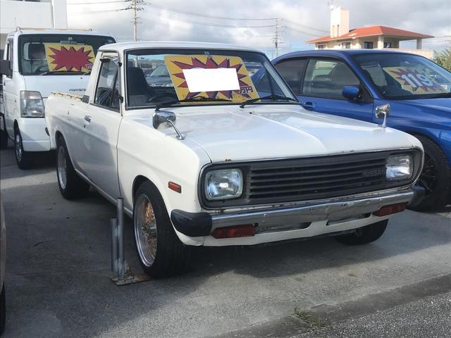 沖縄県の中古車ならサニートラック DX エアコン ローダウン SSRアルミホイール