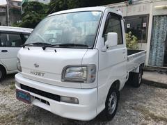 沖縄の中古車 ダイハツ ハイゼットトラック 車両価格 33万円 リ済込 平成16年 12.9万K ホワイト