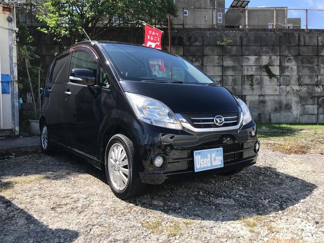 沖縄県南城市の中古車ならムーヴ X VS DVD ワンセグTV ナビ USB スマートキー ミュージックサーバー