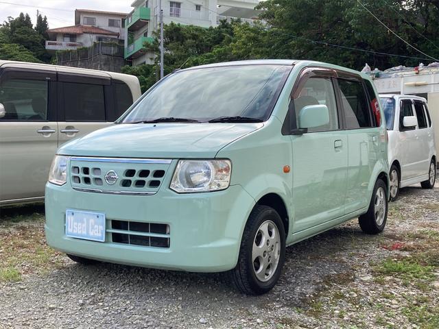 沖縄県うるま市の中古車ならオッティ