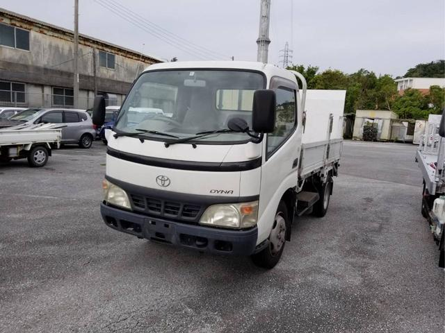 沖縄県の中古車ならダイナトラック パワーゲート LPGガス タンク検査35年12月迄有効