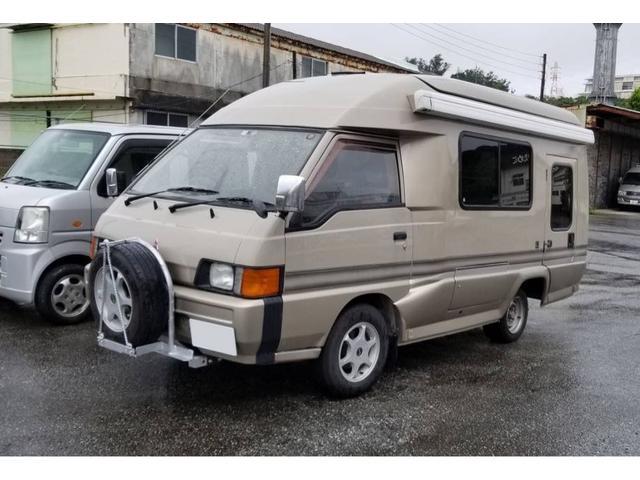沖縄県の中古車ならデリカトラック キャンピングカー ソーラーパネル走行充電 ポップアップルーフ