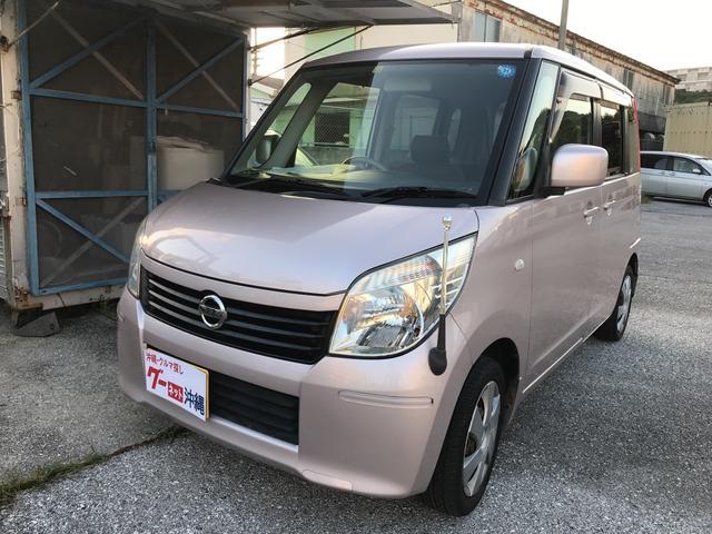 沖縄の中古車 日産 ルークス 車両価格 29万円 リ済込 2011(平成23)年 11.4万km ピンク
