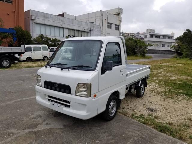 沖縄県豊見城市の中古車ならサンバートラック 5速MT タイミングベルト交換済