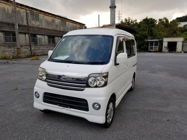「ダイハツ」「アトレーワゴン」「コンパクトカー」「沖縄県」の中古車