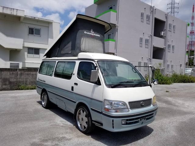 沖縄県豊見城市の中古車ならハイエースワゴン  キャンピングカー 3000cc ディーゼルターボ ポップアップルーフ 社外アルミホイール