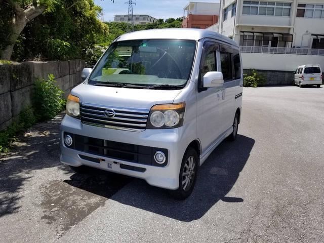 沖縄県の中古車ならアトレーワゴン カスタムターボRSリミテッド