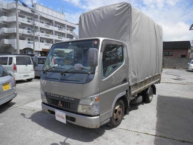 沖縄県の中古車ならキャンターガッツ