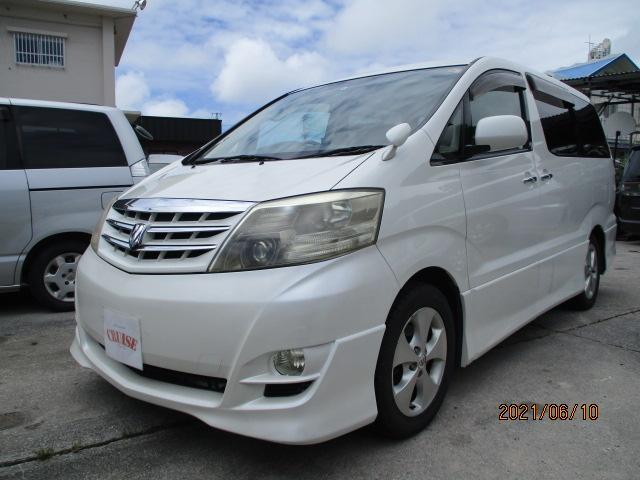 沖縄の中古車 トヨタ アルファードV 車両価格 45万円 リ済込 2006(平成18)年 14.1万km パールホワイト