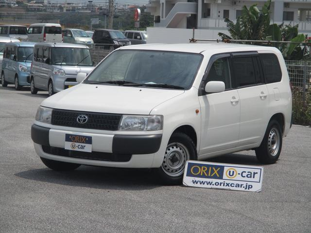 沖縄の中古車 トヨタ プロボックスバン 車両価格 73.5万円 リ済別 平成24年 5.3万km ホワイト