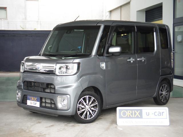 沖縄県の中古車ならウェイク GターボSAII