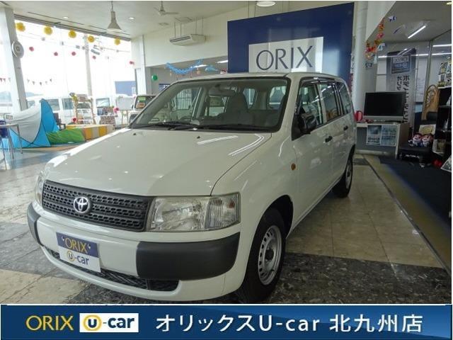 沖縄の中古車 トヨタ プロボックスバン 車両価格 61.9万円 リ済別 2014(平成26)年 6.2万km ホワイト