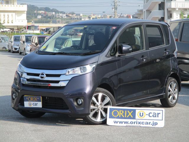 沖縄県の中古車ならデイズ ハイウェイスター G