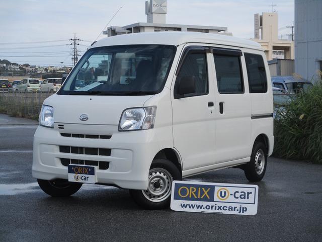 沖縄県の中古車ならハイゼットカーゴ 2シーター ハイルーフ