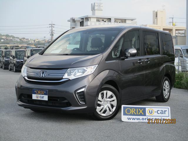 沖縄県那覇市の中古車ならステップワゴン G ホンダセンシング