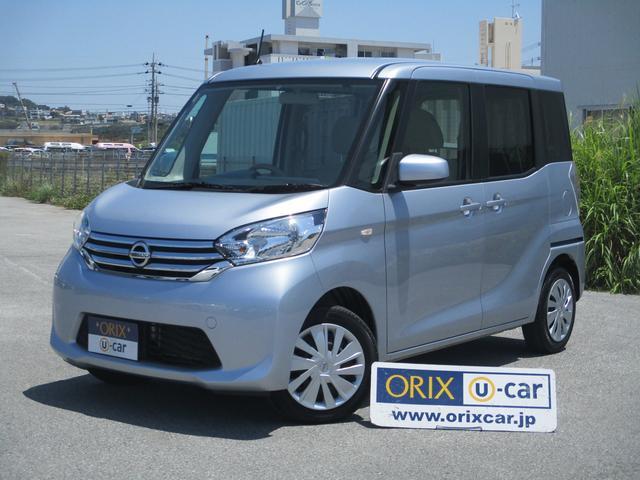 沖縄の中古車 日産 デイズルークス 車両価格 56.9万円 リ済別 2015(平成27)年 7.8万km クールシルバーM