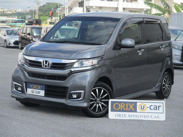 沖縄県の中古車ならN-WGNカスタム G・ターボパッケージ