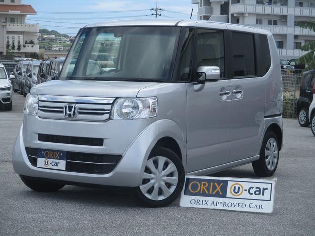 沖縄県の中古車ならN-BOX G・Lパッケージ