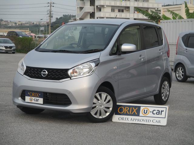 沖縄県の中古車ならデイズ S