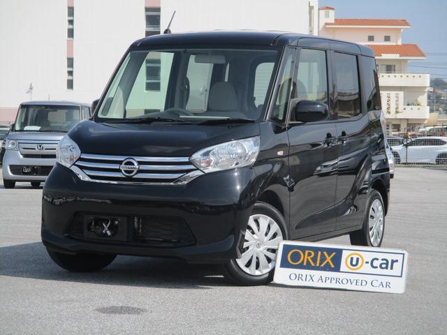 沖縄の中古車 日産 デイズルークス 車両価格 77.9万円 リ済別 2015(平成27)年 4.6万km ブラックP