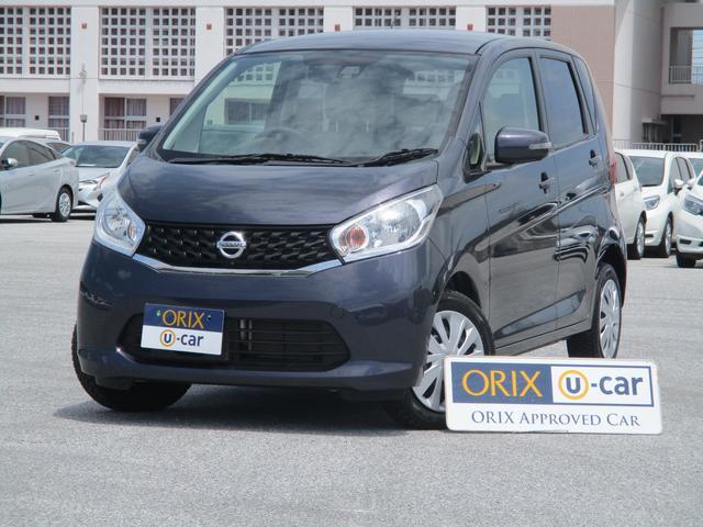 沖縄県の中古車ならデイズ X Vセレクション+セーフティII