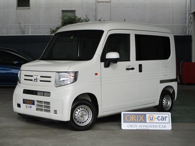 沖縄県の中古車ならN-VAN G・ホンダセンシング