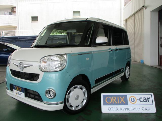 沖縄県の中古車ならムーヴキャンバス Xリミテッドメイクアップ SAII