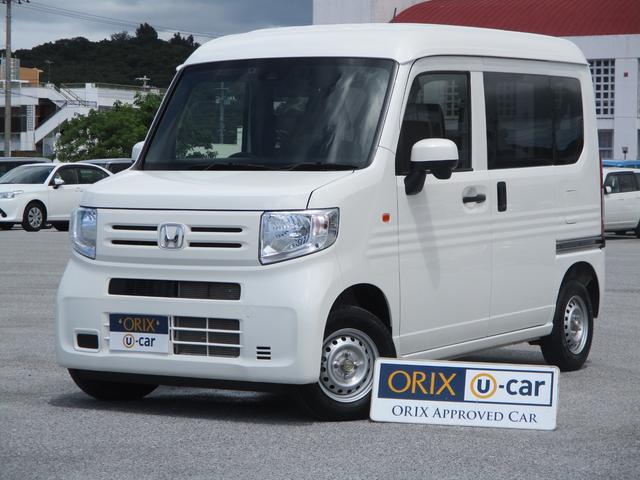 沖縄県那覇市の中古車ならN-VAN G・ホンダセンシング