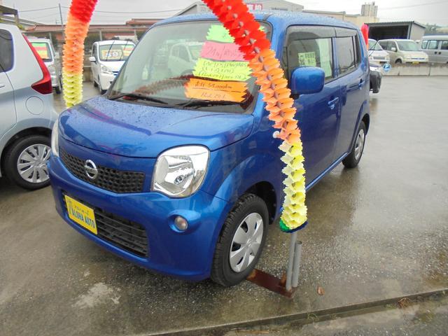沖縄の中古車 日産 モコ 車両価格 67万円 リ済別 平成24年 5.4万km ブルーM