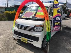 沖縄の中古車 ダイハツ アトレーワゴン 車両価格 85万円 リ済込 平成25年 6.6万K ホワイト