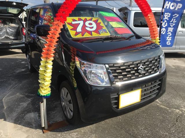 沖縄の中古車 スズキ ワゴンR 車両価格 79万円 リ済込 平成28年 4.5万km ブルーイッシュブラックパール3