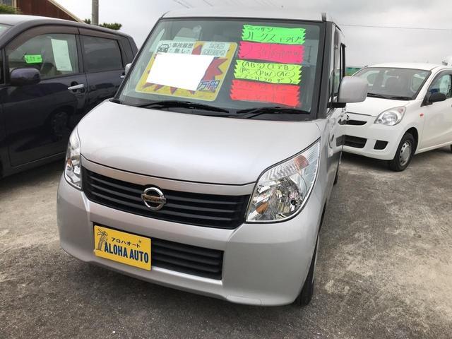 沖縄の中古車 日産 ルークス 車両価格 63万円 リ済込 平成23年 5.5万km シルキーシルバーM
