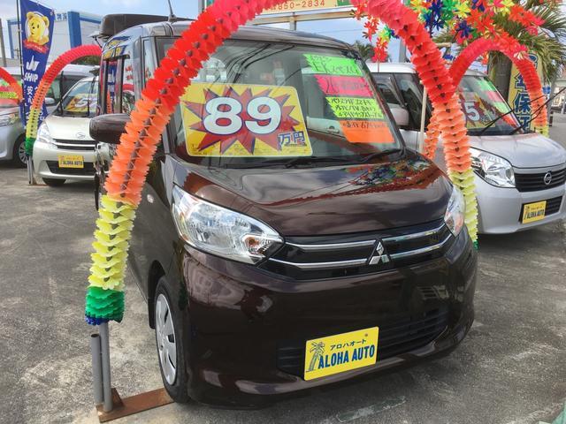 沖縄の中古車 三菱 eKスペース 車両価格 89万円 リ済込 平成26年 6.8万km ブラウンM