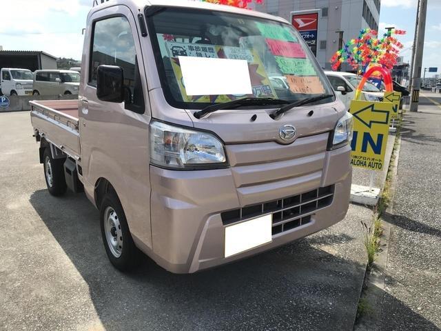 沖縄の中古車 ダイハツ ハイゼットトラック 車両価格 88万円 リ済別 平成29年 15km ピンクM