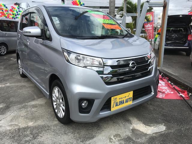 沖縄の中古車 日産 デイズ 車両価格 72万円 リ済別 2014(平成26)年 5.3万km シルバーM