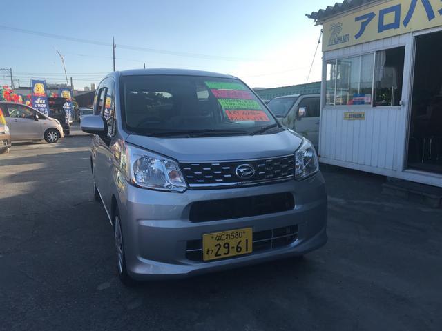 沖縄県豊見城市の中古車ならムーヴ L SAII