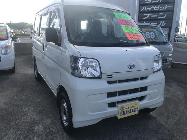 沖縄県豊見城市の中古車ならハイゼットカーゴ