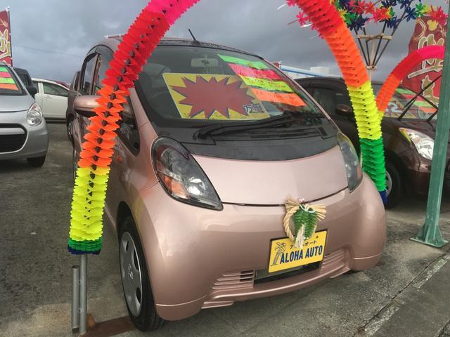 沖縄県豊見城市の中古車ならアイ リミテッド