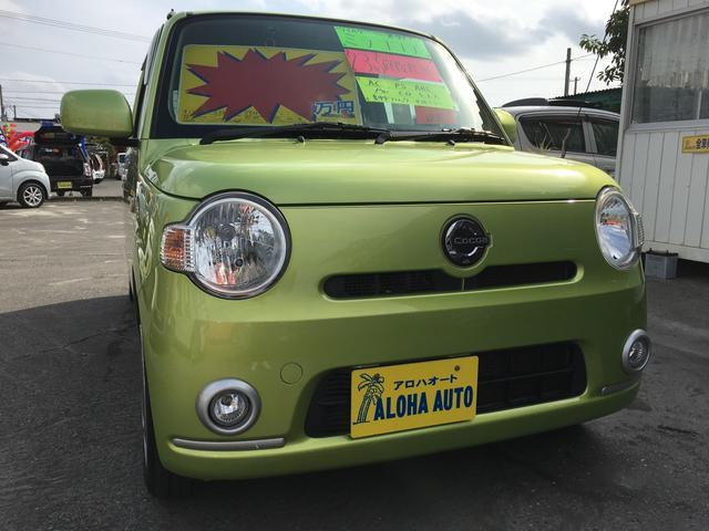 沖縄県豊見城市の中古車ならミラココア ココアX