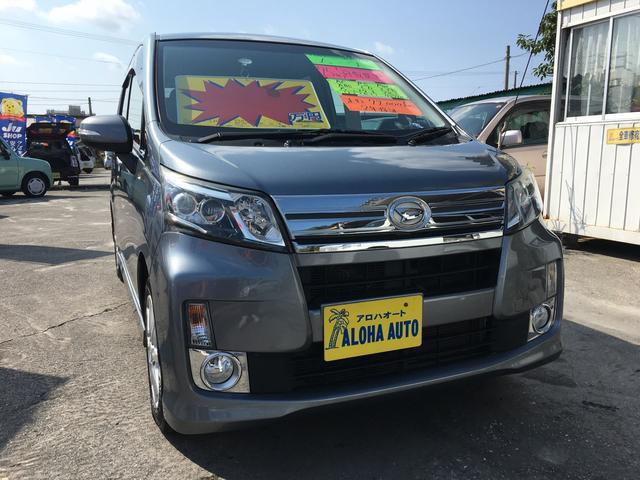 沖縄県豊見城市の中古車ならムーヴ カスタム X