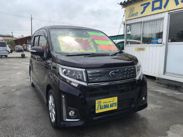 沖縄県の中古車ならステラ カスタムR スマートアシスト