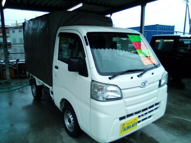 沖縄県豊見城市の中古車ならピクシストラック