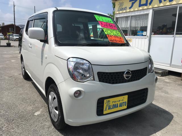 沖縄の中古車 日産 モコ 車両価格 59万円 リ済別 2013(平成25)年 7.2万km パールホワイト