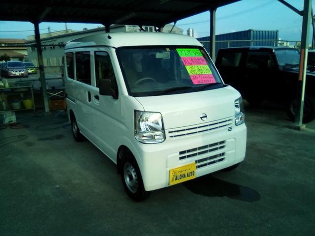 沖縄県の中古車ならNV100クリッパーバン DX GLパッケージ