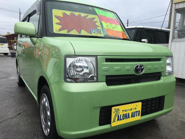 沖縄県豊見城市の中古車ならピクシススペース X
