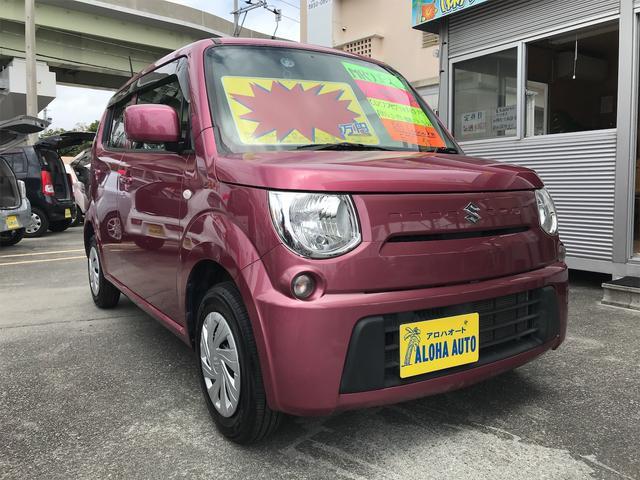 沖縄県の中古車ならMRワゴン L アイドリングストップ/ライトレベライザー