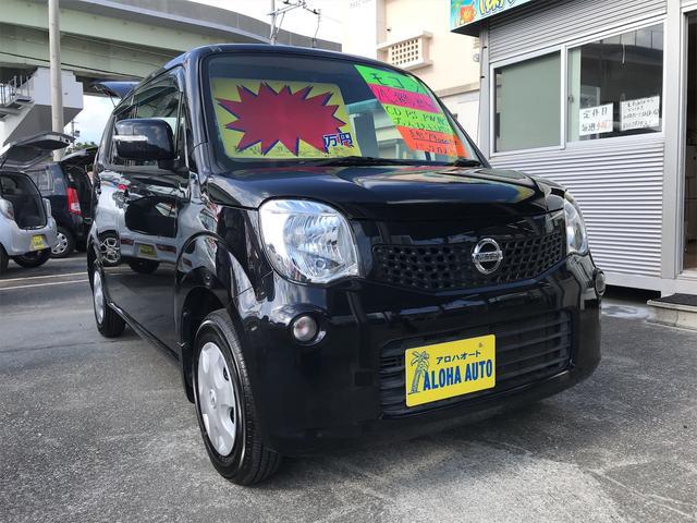 沖縄の中古車 日産 モコ 車両価格 49万円 リ済別 2012(平成24)年 7.9万km ブラックM 黒M