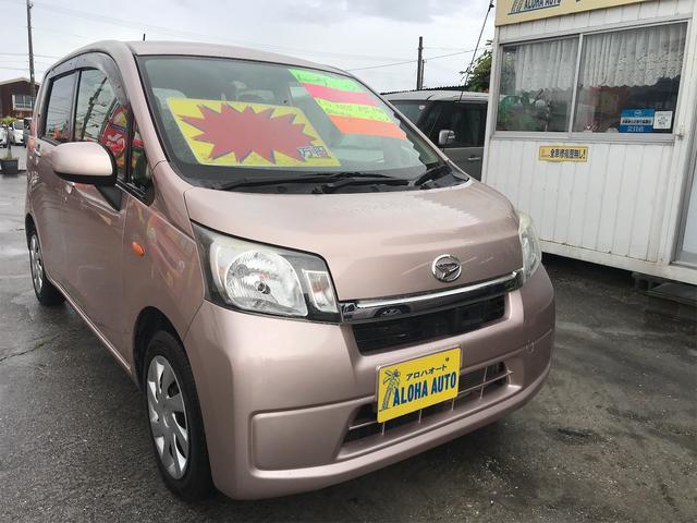 沖縄県豊見城市の中古車ならムーヴ L SA